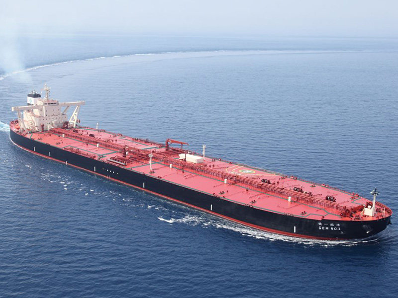 tanker-agency